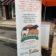 Florida Fresh Meat Tampa